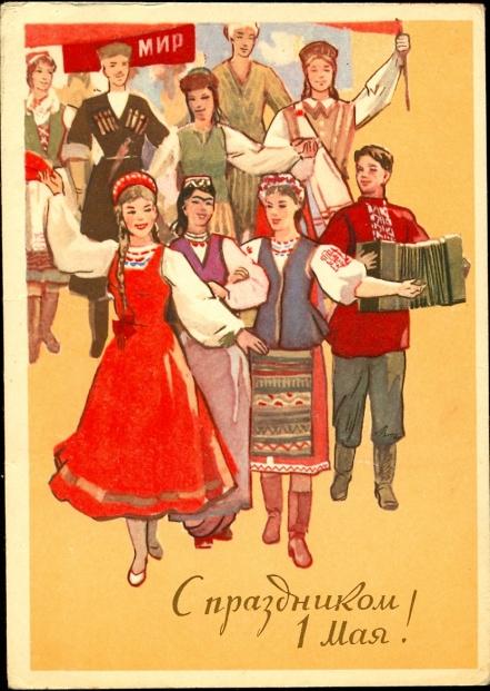 http://soviet-cards.narod.ru/photo390.jpg
